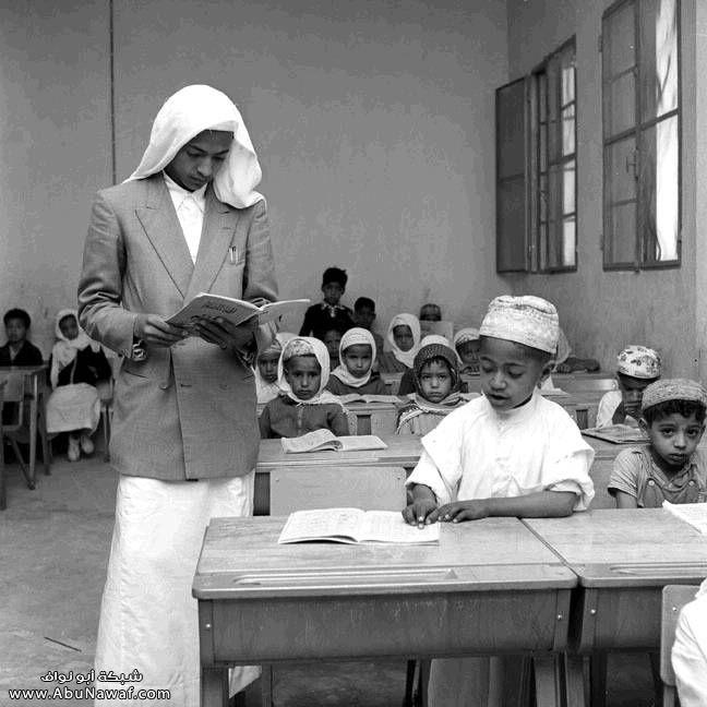 مدارس السعودية