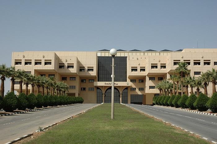 جامعات سعودية