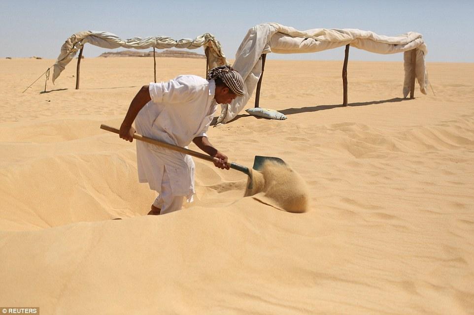 حمام الرمل