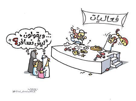 خالد أحمد الوطن