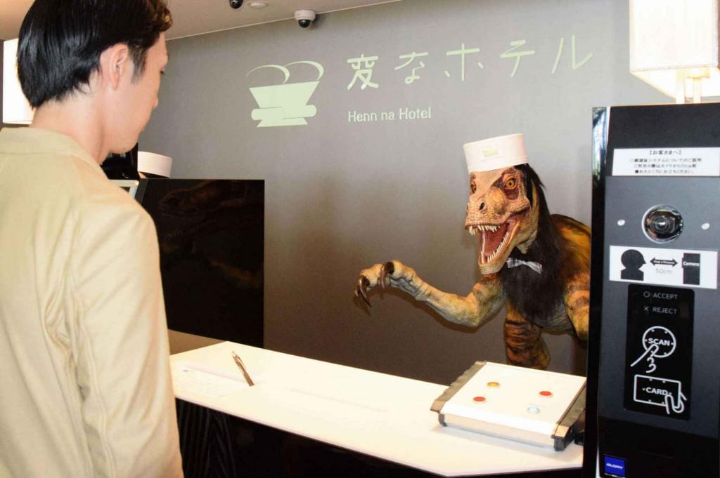 روبوت ديناصور