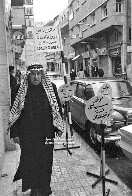 الأردن سنة ١٩٦٧