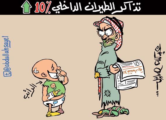 عبد الله صايل اليوم