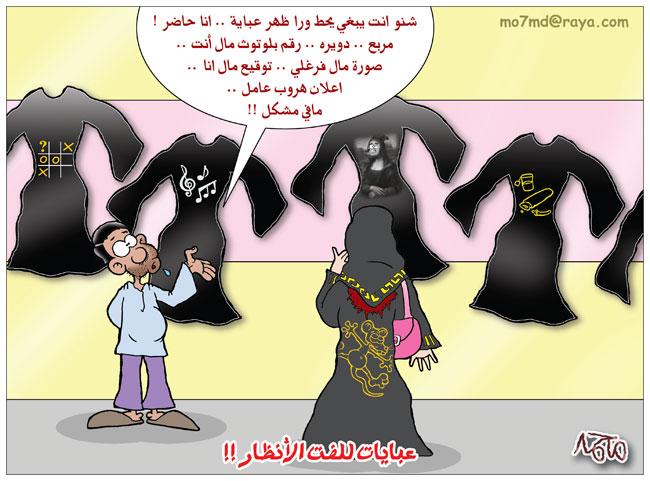 كاريكاتير محمد