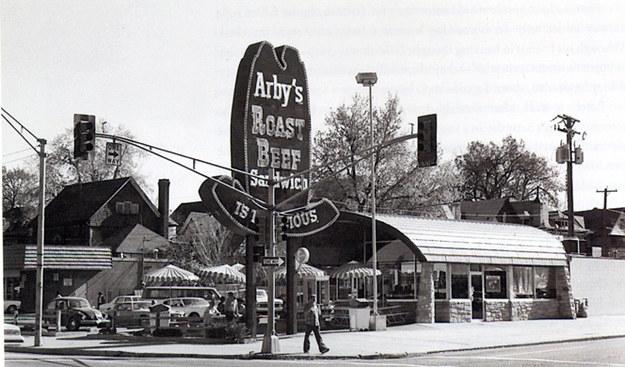 مطاعم آربيز