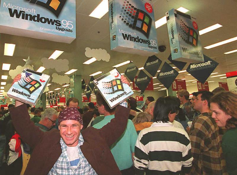 ويندوز 95 من مايكروسوفت