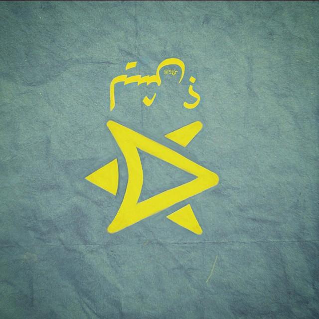 شعار سناب شات