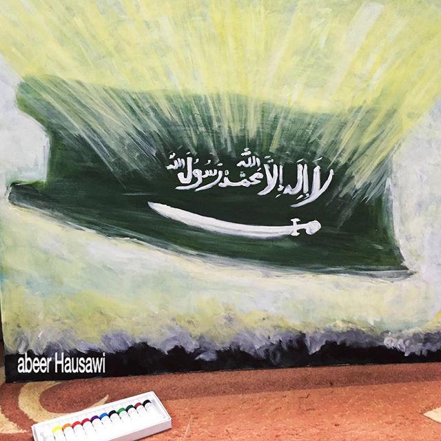 علم السعودية بالألوان المائية