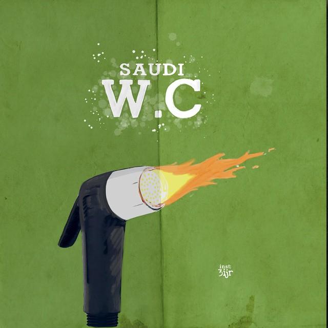 الحر في السعودية