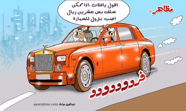 كاريكاتير سيارة حديثة