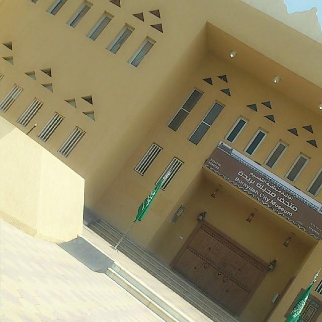 متحف بريدة التراثي