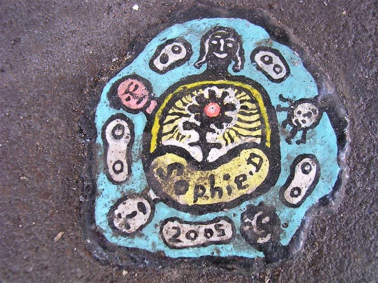 الرسم على علكة الشوارع