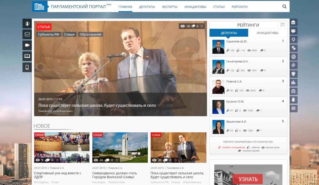 شبكة اجتماعية مخصصة للسياسين