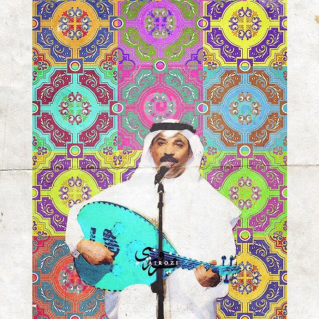 تصميمات إبداعية بنفحة عربية كلاسيكية مع فيروزي