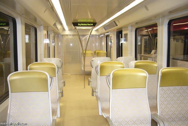 تصنيع قطار السعودية