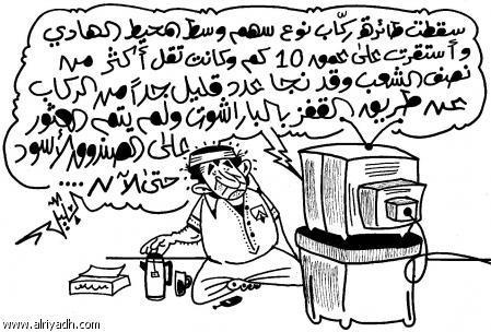 كاريكاتير أسواق الأسهم