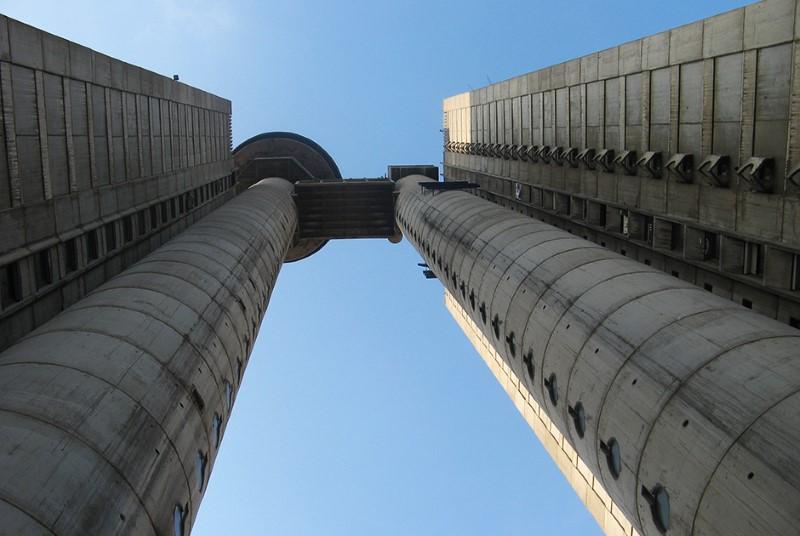 برج شركة جنيكس، بلغراد