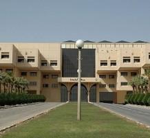 Best Saudi Universities