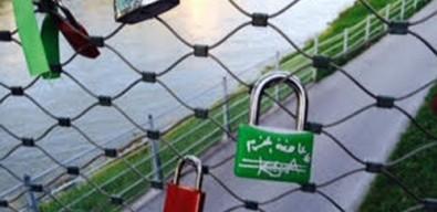 ماذا كتب السعوديون على أقفال نهر العشاق في النمسا ؟