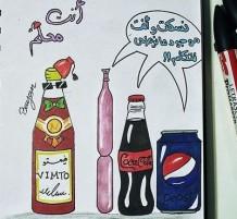 Saudi Artist