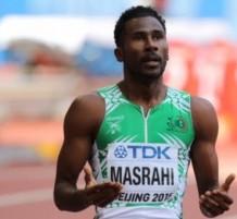 Yousef Masrahi