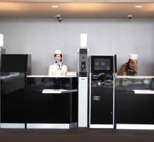 فندق ياباني