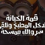 itz_merooo