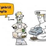 ksa cartoon