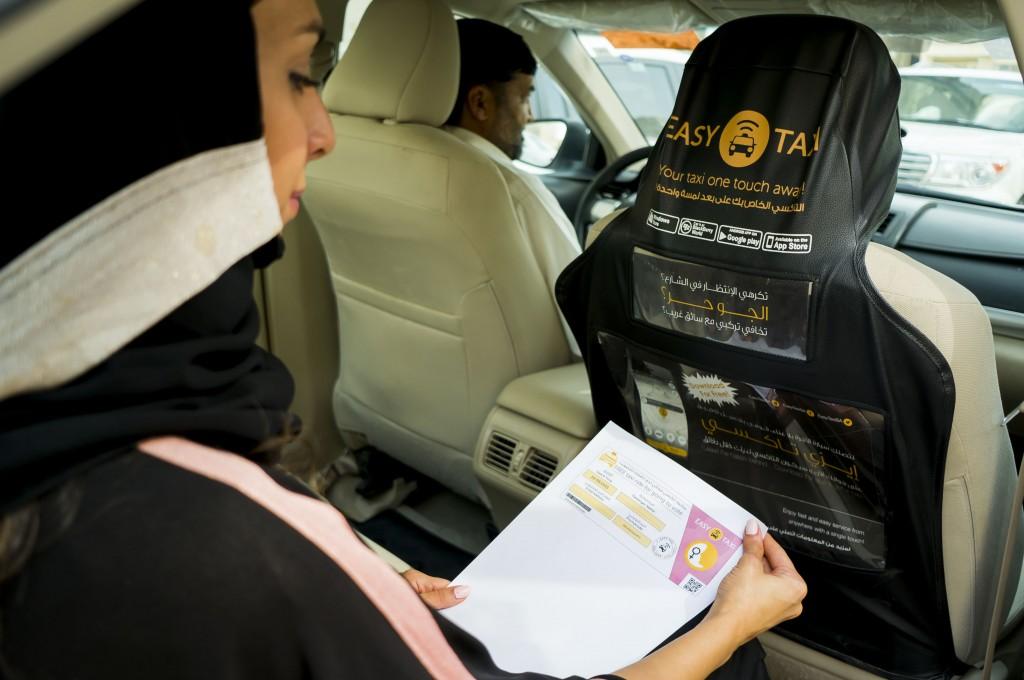 إيزي تاكسي تمكّن دور المرأة في السعودية