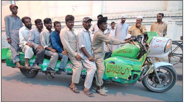 باكستاني