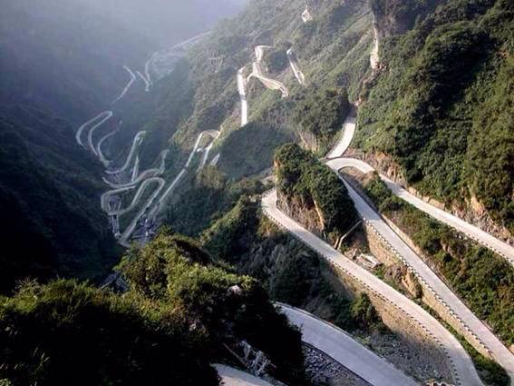 بوابة السماء بالصين