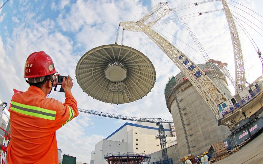 تركيب مفاعل نووي