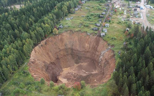 انهيار أرضي بروسيا