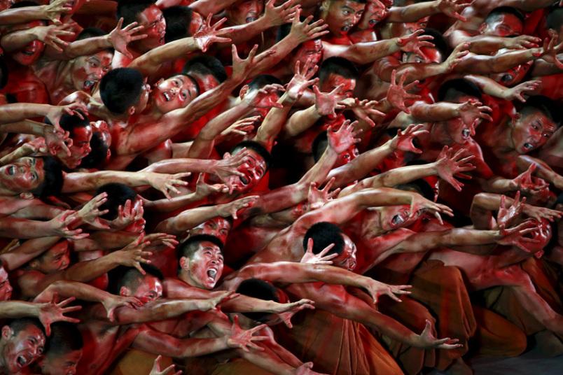 رقصة استعراضية