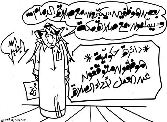 عبد السلام الهليل