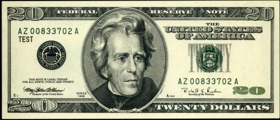 عشرين دولار