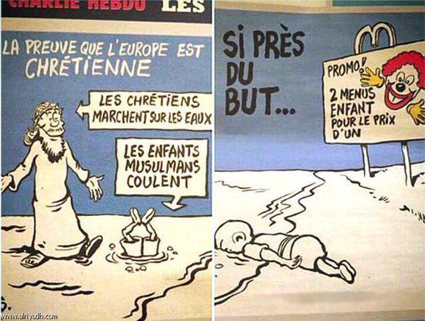 كاريكاتير تشارلي ابدو