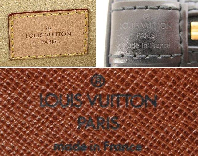 لويس فيتون
