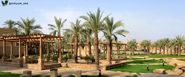 متنزه الدرعية