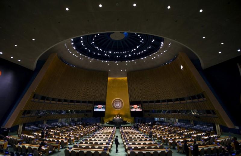 مقر الأمم المتحدة