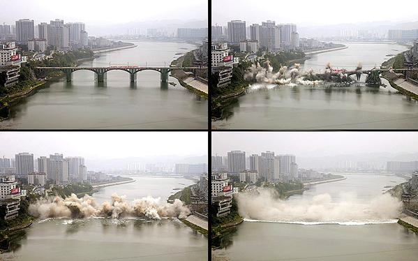 هدم جسر بالصين