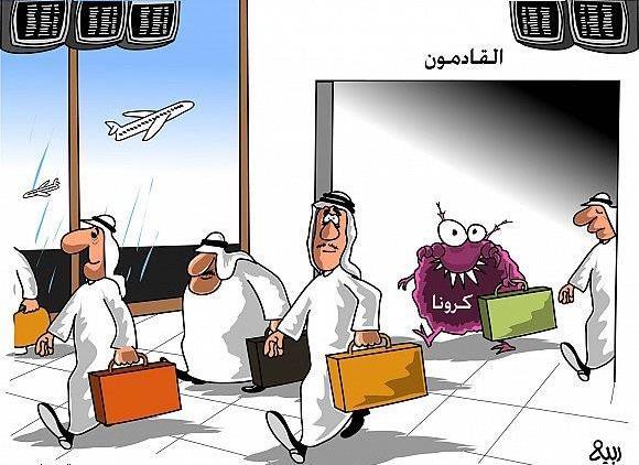 كاريكاتير عودة كورونا