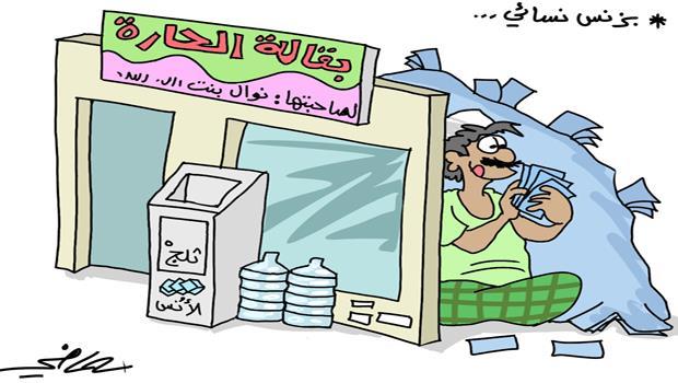الشركات الأجنبية في السعودية