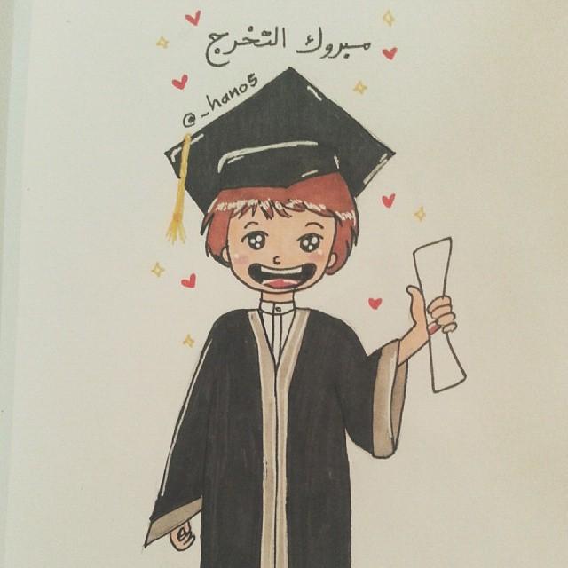 رسم التخرج