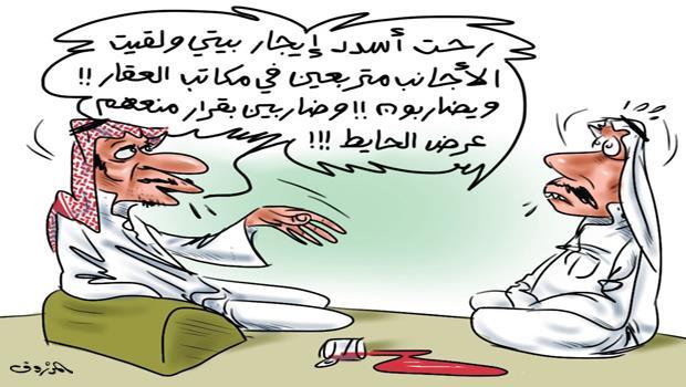 اجار البيوت في السعودية