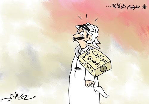 الوكيل الحصري في السعودية