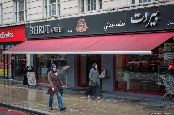 مطعم لبناني في لندن