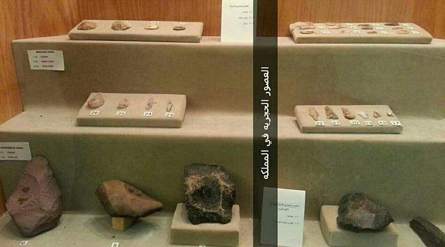 متحف شبرا الطائف