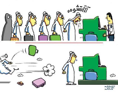كاريكاتير عودة الكورونا