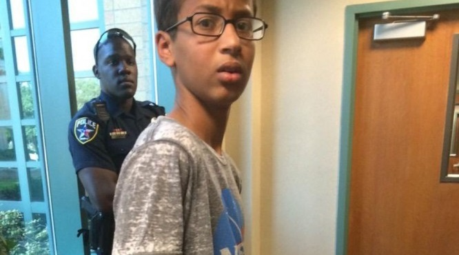 Stand With Ahmed